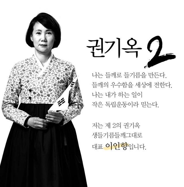 태극기배너_권기옥
