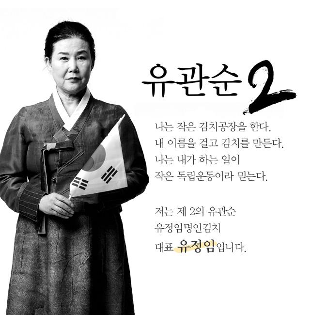 태극기배너_유관순