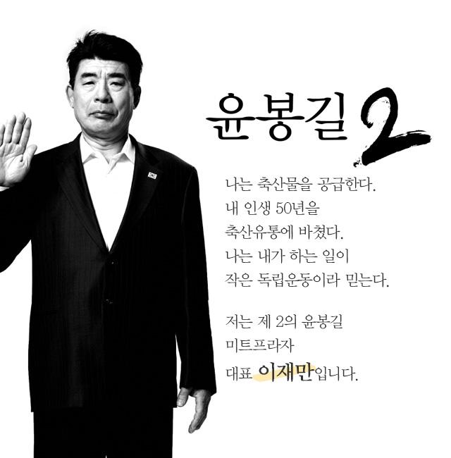 태극기배너_윤봉길