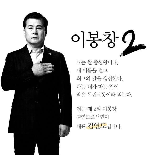 태극기배너_이봉창