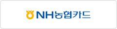 NH농협카드社 로고