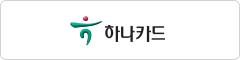 하나카드社 로고