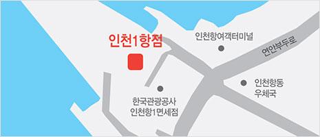 인천1항점 지도