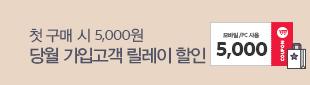 0601-0630_신규혜택