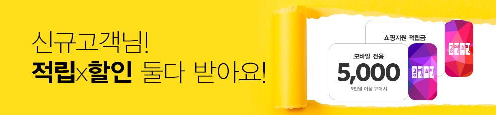 신규혜택_7월