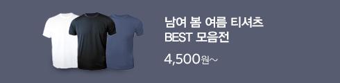 0330-0000_10085351_남여 봄 여름 티셔츠