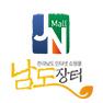 [전라남도]<br>남도장터