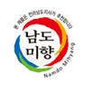 [전라남도]<br>남도미향