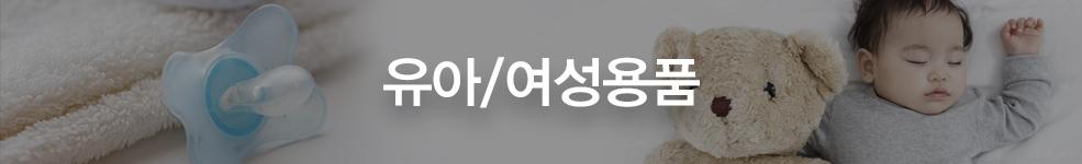 베너이미지 제목