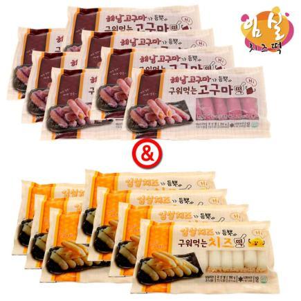 [역대최다구성] 구워먹는 임실치즈떡 7봉과 해남고구마떡 7봉 (총 140개)