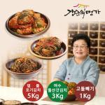 강순의명가 명품 김치 3종세트 (포기5kg+갓3kg+고들빼기1kg)