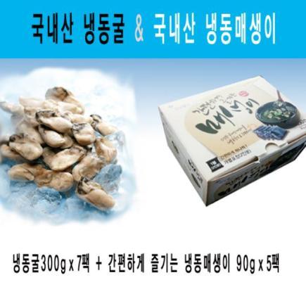 통영싱싱굴11봉+매생이5봉