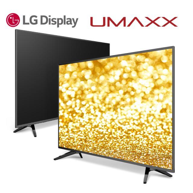 유맥스 81cm (32) HD MX32H LED TV 100%무결점 LG패널