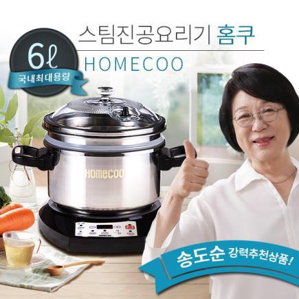 송도순의 홈쿠 -만능 스팀진공요리기