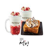 [설빙] 하트 뿅뿅 마카롱 스무디 세트