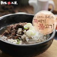[11+1팩] 김하진 ★우리소★ 뚝배기불고기 12팩 (7.2kg)!!!