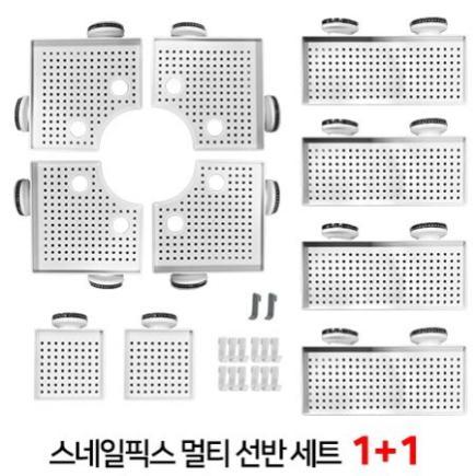 [스네일픽스]다용도선반세트 1+1