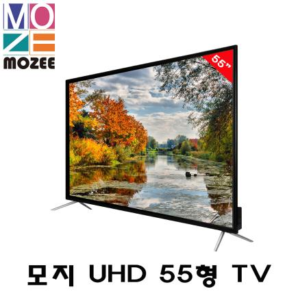 ■삼성정품패널■MOZZE TV 55형 / W55ACS