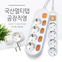[무료배송] 국산멀티탭 골라담기 착한특가전