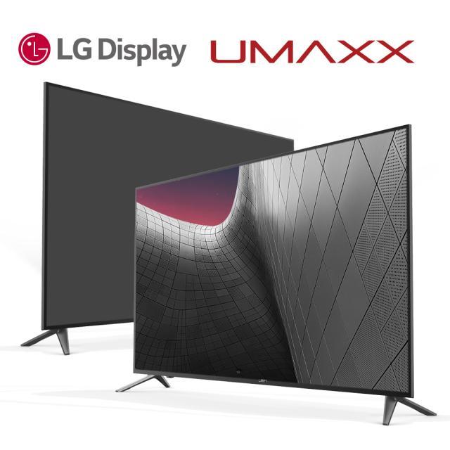 유맥스 139cm (55) UHD55L UHD TV LG정품패널 2년무상AS