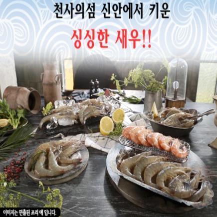 [2018 햇새우] 바다뜨레 생물새우 2kg+200g 더!(총 110미 내외)