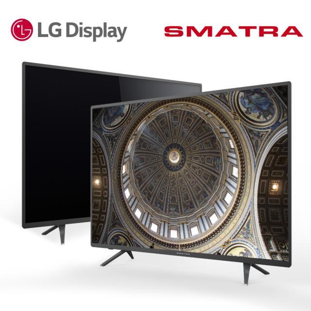 [스마트라] UHD43S / 43인치LEDTV / LG패널 2년무상보증