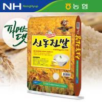 [파머스댓]영광군농협 쌀알 큰 신동진쌀 20kg